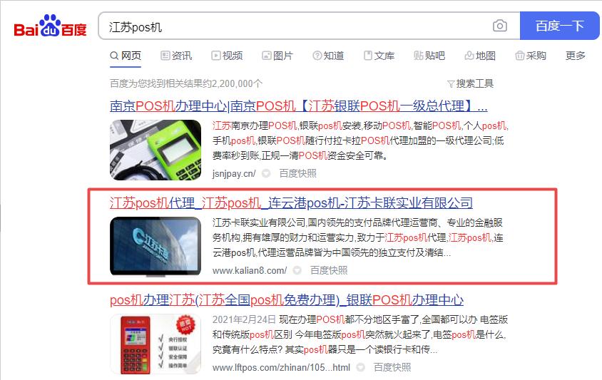武汉公司网络推广