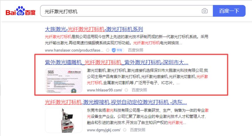 武汉产品网络推广公司