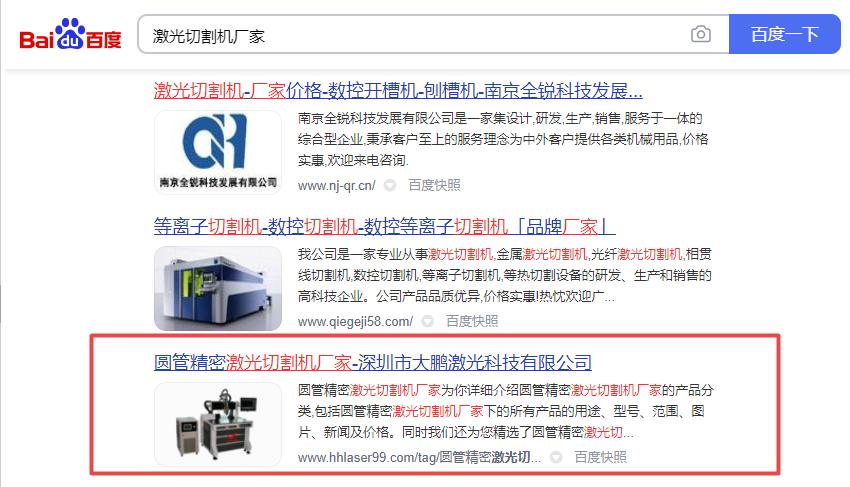 武汉网络营销推广