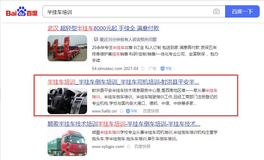武汉网站优化公司