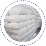 农药橡胶用二氧化硅(白炭黑)