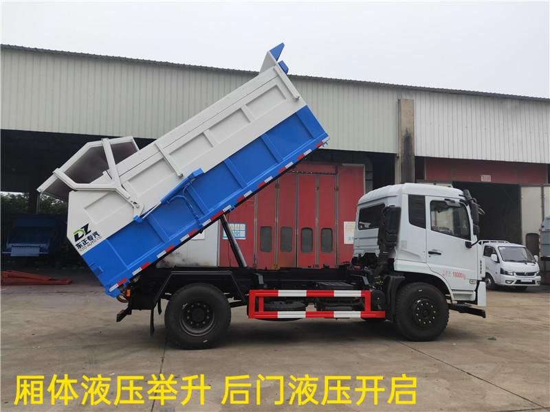 12吨污泥运输举升展示.jpg
