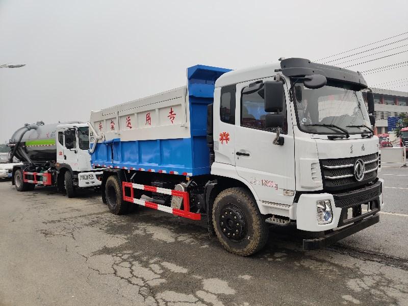 12吨厢式罐式污泥运输车.jpg