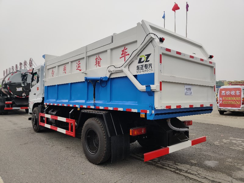 12吨拉污泥淤泥车.jpg