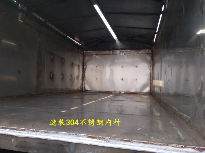 污泥运输车厢体内部展示.jpg