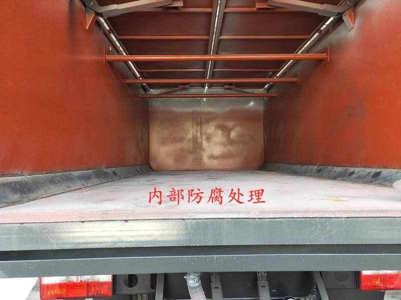 12方污泥自卸车厢体结构.jpg