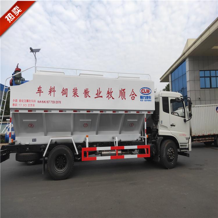 10吨散装饲料运输车