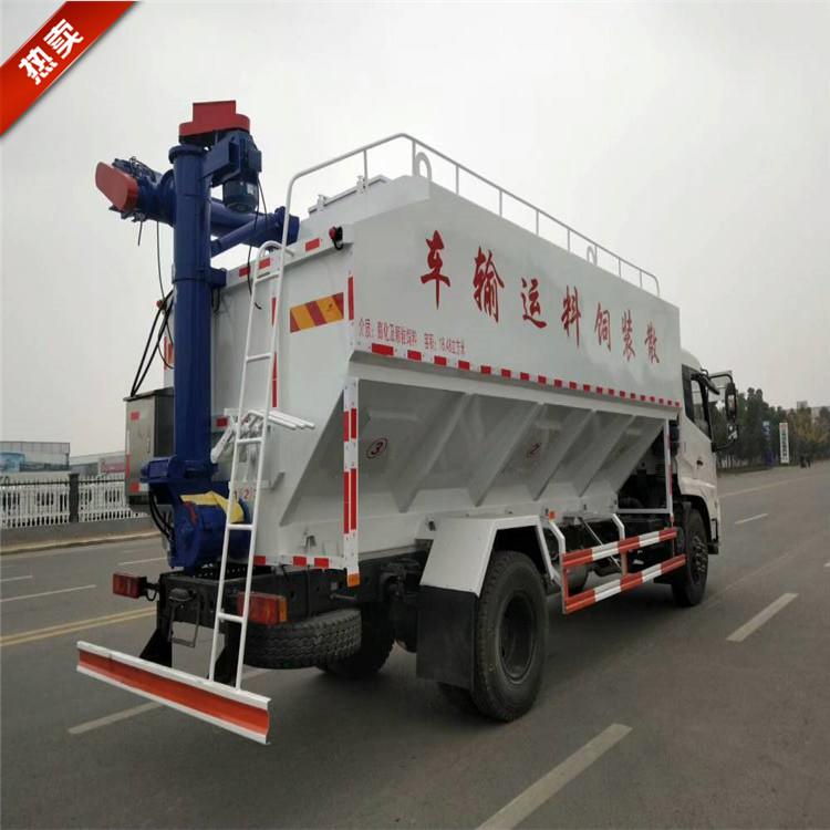 养鸡场6吨饲料运输车