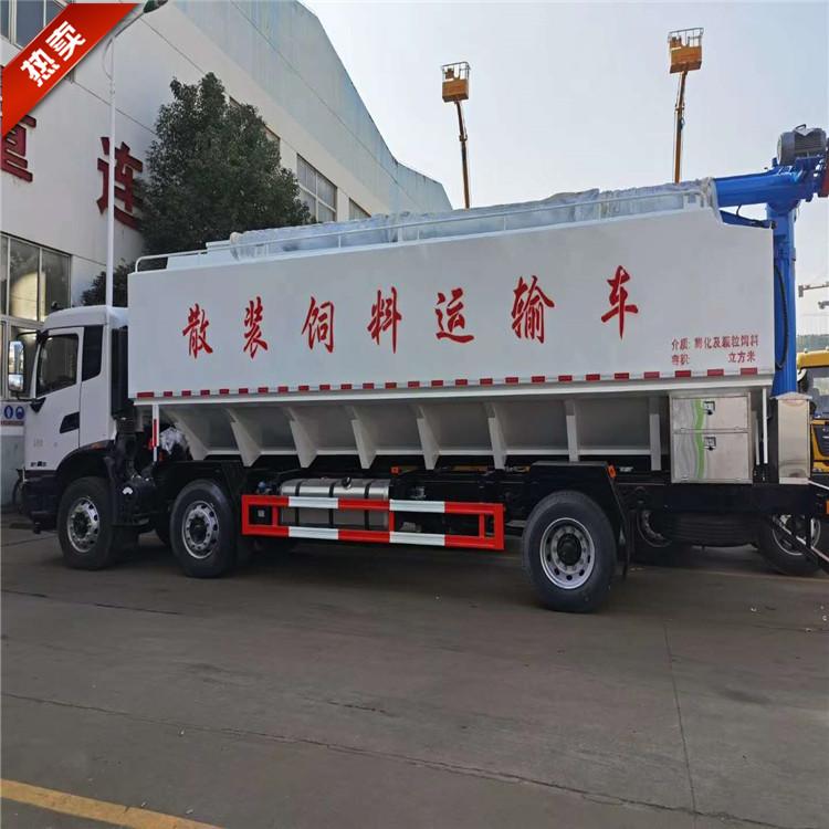 15吨鸡饲料运输车