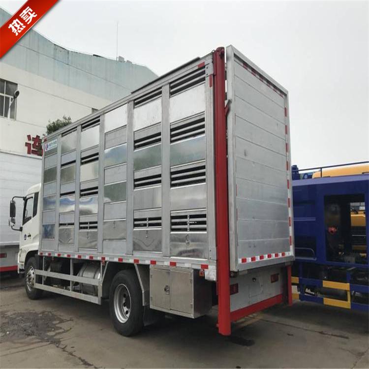 9米6畜禽运输车