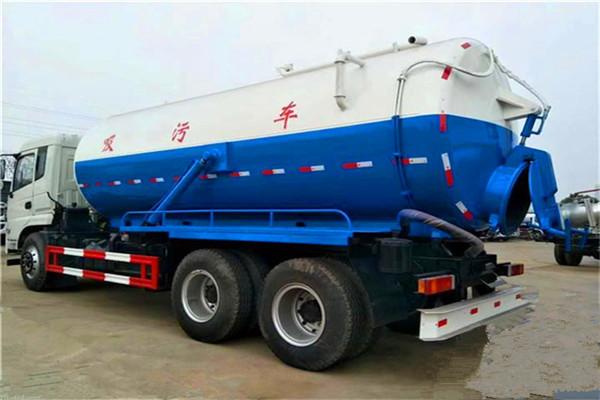 18吨吸污泥专用车