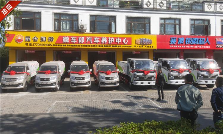 程力7台环卫垃圾车交赴安徽接车仪式