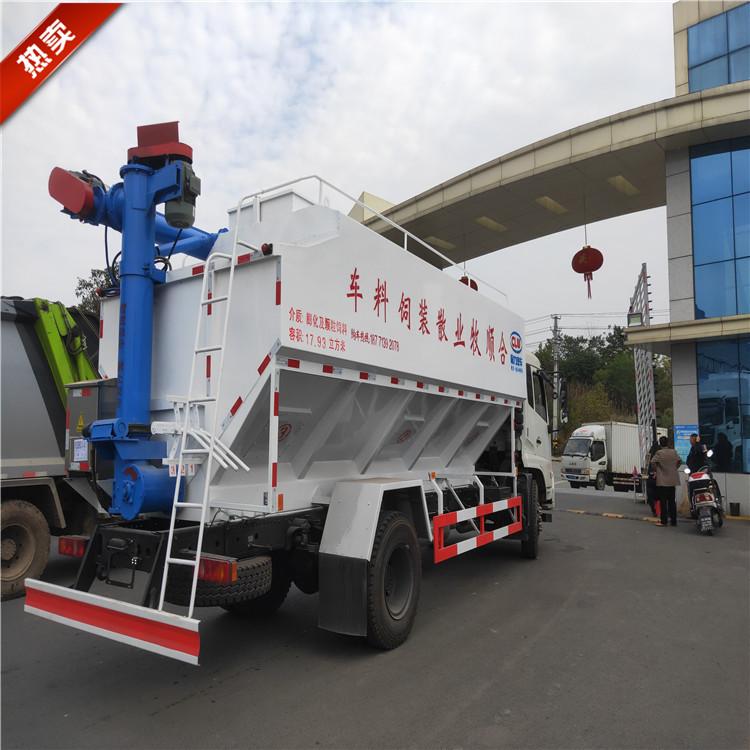 一台10吨散装饲料车生产完毕交赴九江合顺牧业准备出厂