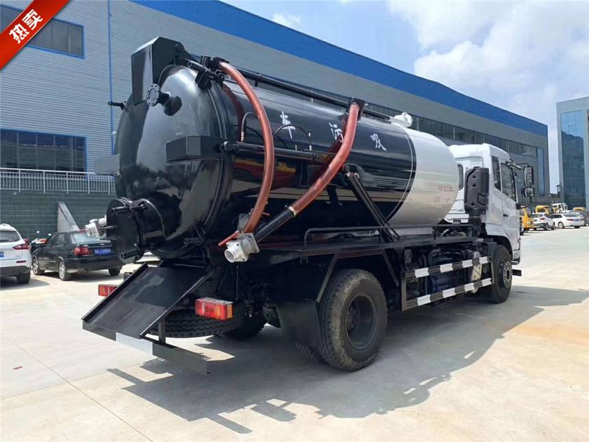 罐式污水污泥运输自卸车