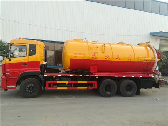 12吨污泥车
