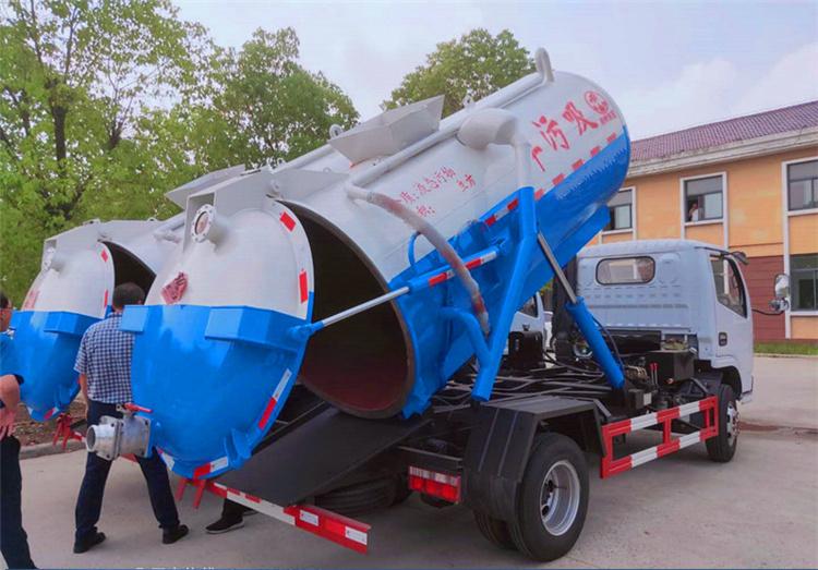 上蓝牌5方污泥自卸车