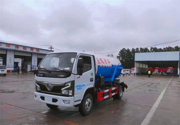 5方污泥运输车27.jpg