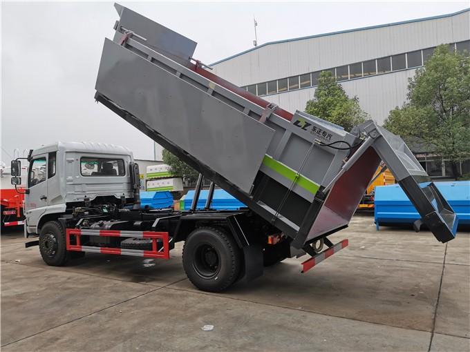 厢式污泥运输自卸车