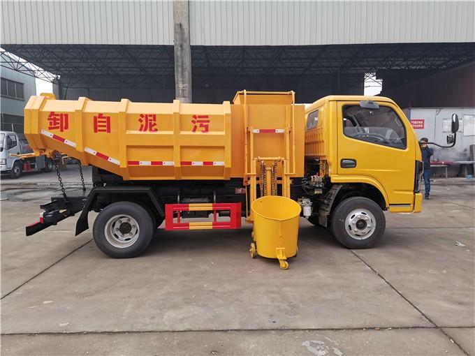提桶式污泥运输车