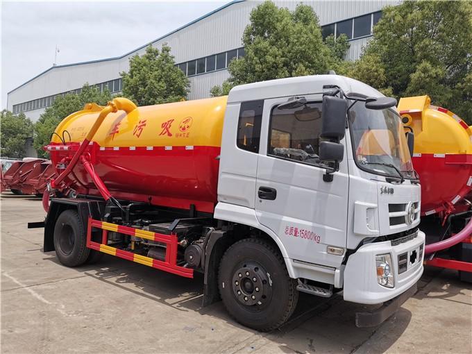 东风牌15吨污泥运输车