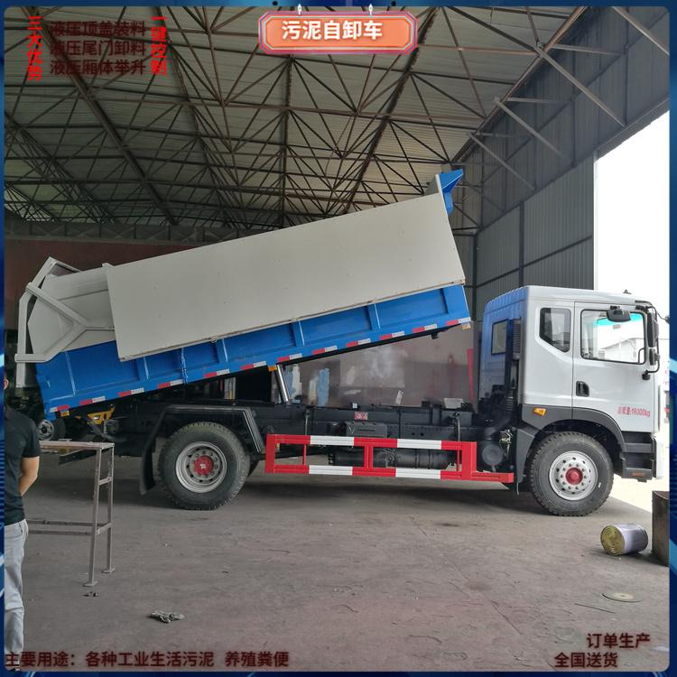 12方污泥运输车厢体液压油缸举升自卸.jpg