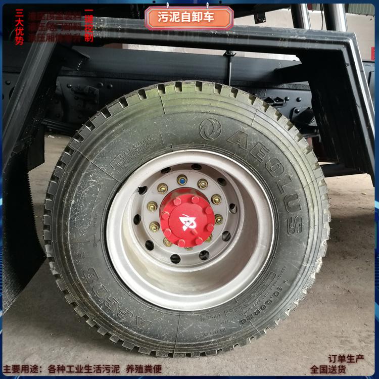 12方污泥运输车轮胎细节.jpg