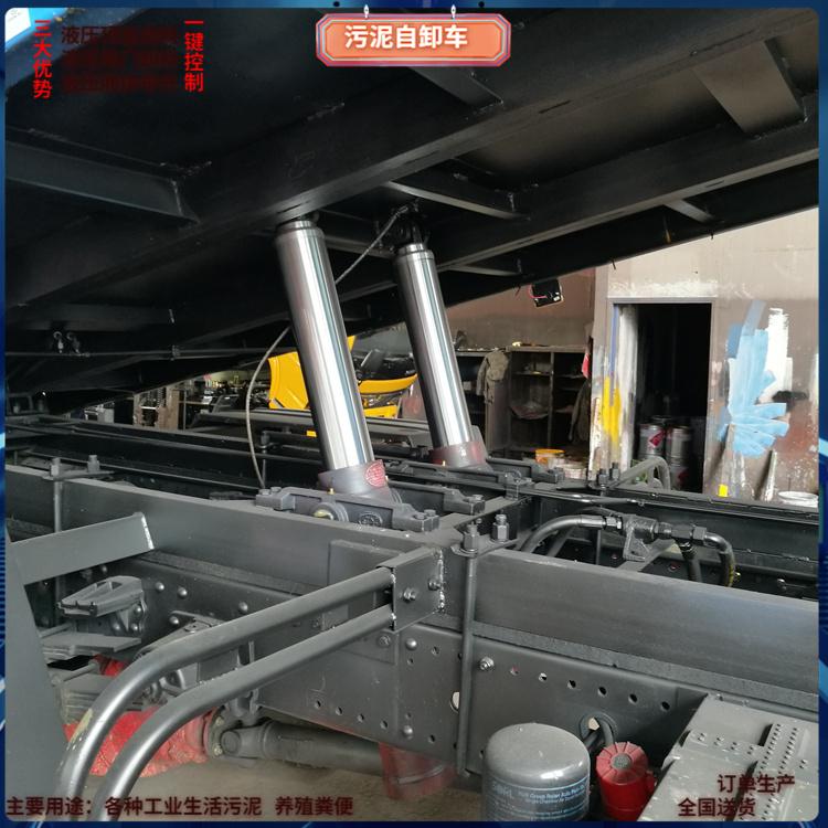 污泥运输车举升部分采用三节臂双油缸.jpg