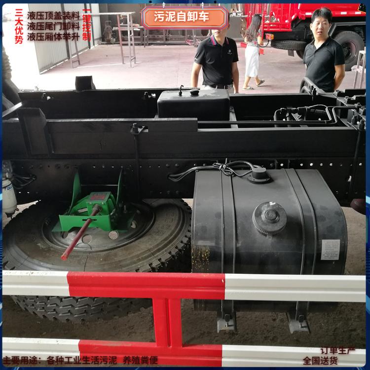 污泥运输车备胎及油箱细节.jpg
