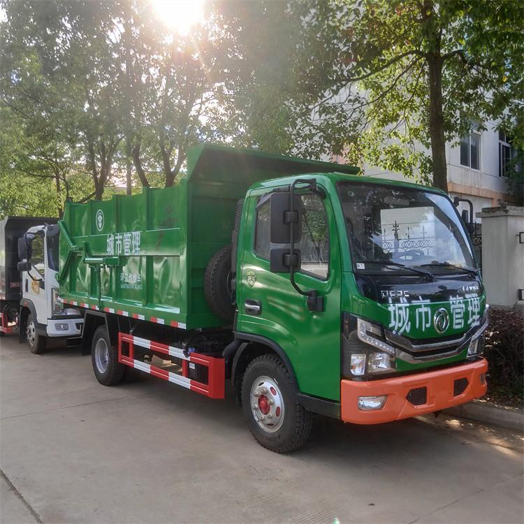 新式污泥自卸车结构合理,装卸方便