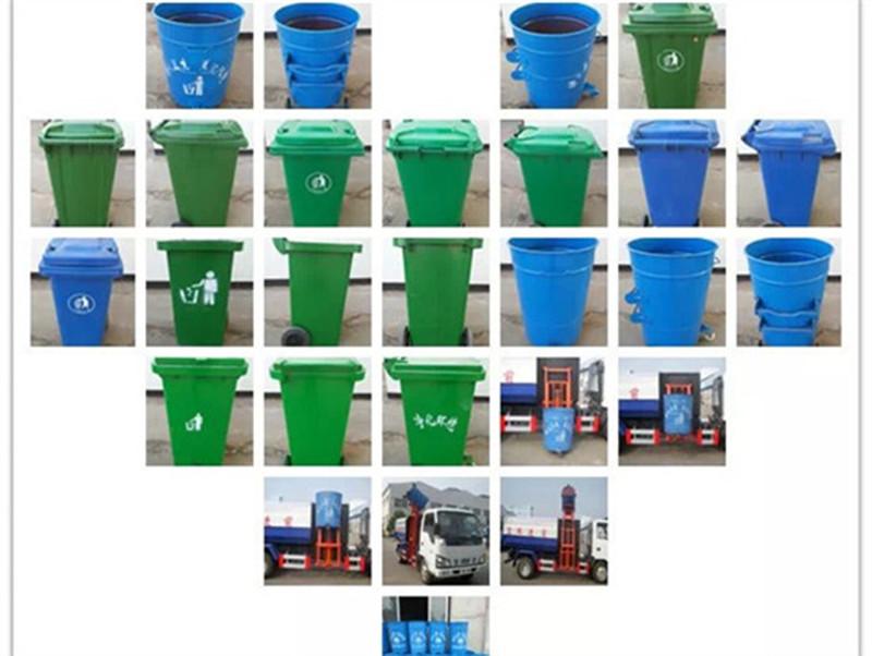 垃圾桶种类