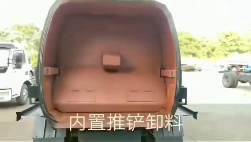 垃圾车推铲装置