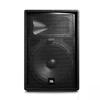 JBL娱乐专用音箱