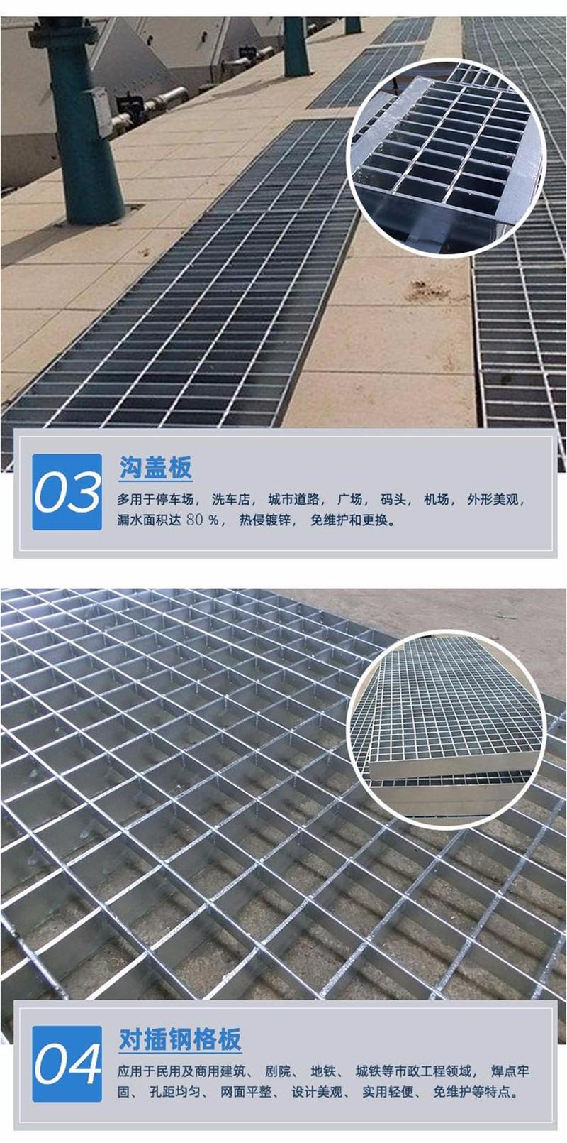 水沟沟盖板对插钢格板.jpg