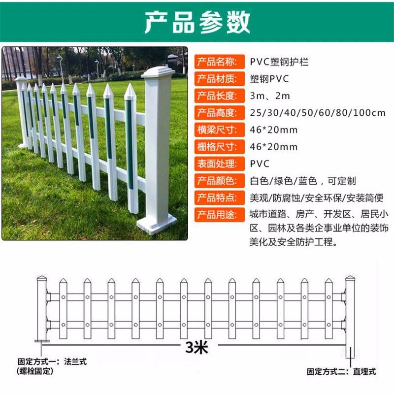 帅金公司供应锌钢护栏,锌钢护栏网,锌钢围栏网,锌钢阳台护栏当天发货.jpg