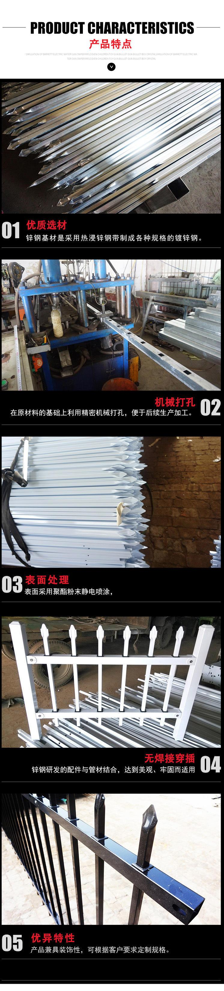 锌钢阳台护栏市政护栏网厂房护栏现货当天发货.jpg