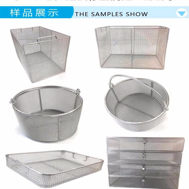 帅金公司304不锈钢消毒网筐现货价格表.jpg