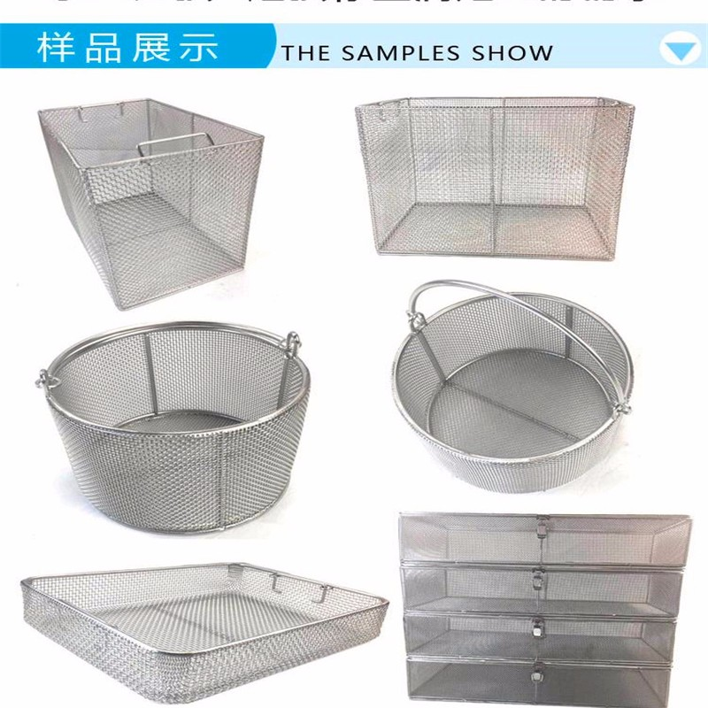 帅金公司不锈钢304材质带盖不锈钢编织网筐网蓝价格.jpg