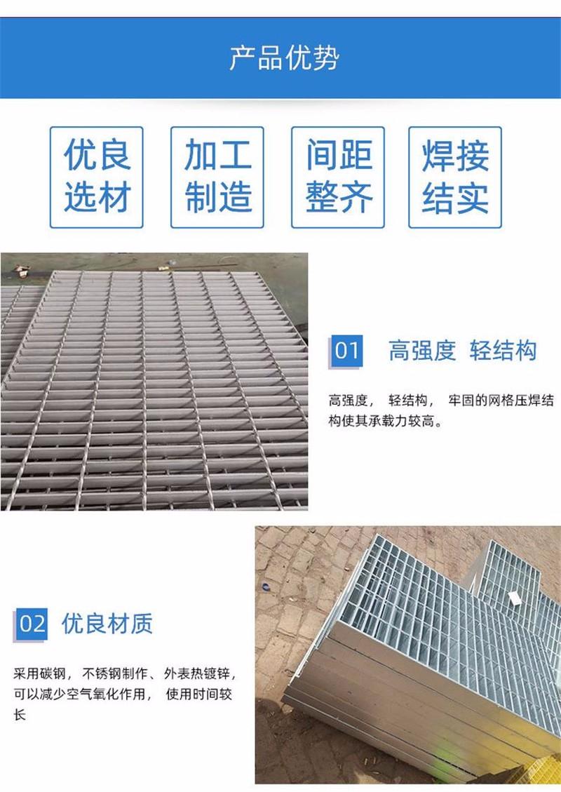 帅金公司热镀锌异形钢格板定做18830849688.jpg