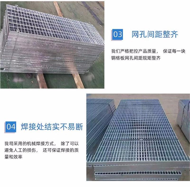 帅金公司不锈钢钢格板定做地沟盖板.jpg