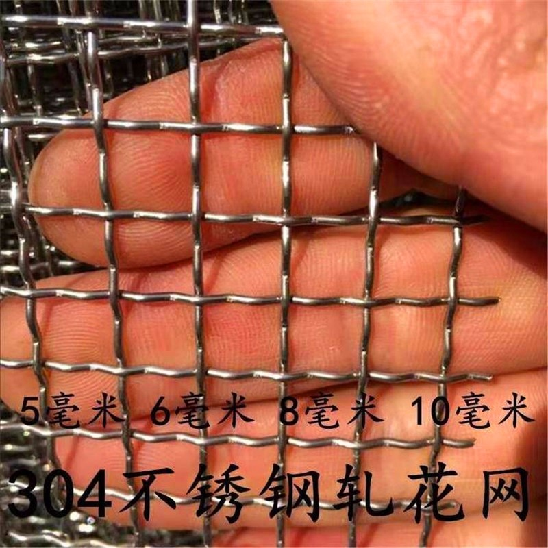 304不锈钢钢丝过滤网编织轧花网规格表.jpg