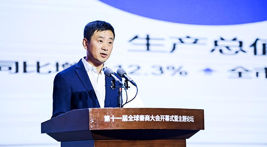 『奋进新时代・融入新格局』第十一届全球秦商大会于5月10日在西安召开