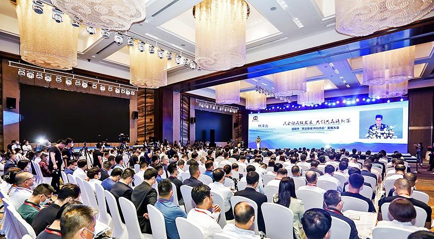 """咸阳市成功举行 """"民企助咸·共创共赢""""发展大会,共签约合同项目195个,总投资额1573.6亿元"""