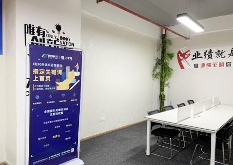 贵阳小程序开发公司