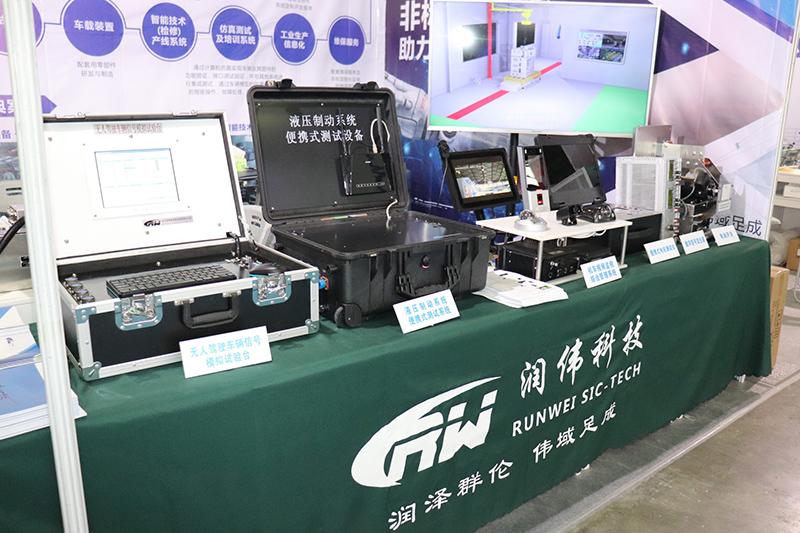上海国际先进轨道02.jpg