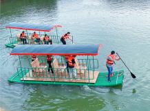 水上竹筏 或竹筏比赛