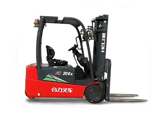 G2系列1.5-2噸三支點防爆蓄電池平衡重式叉車