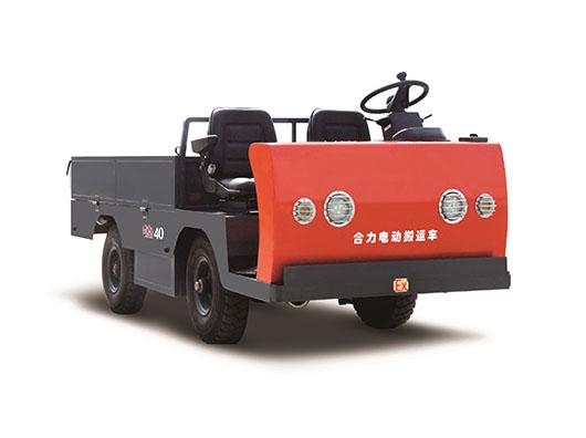 H2000系列2-5噸防爆蓄電池固定平臺搬運車.jpg