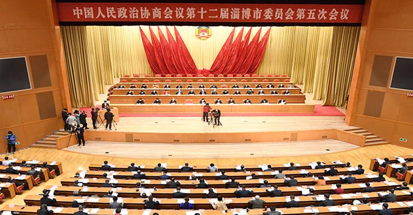 市政协十二届五次会议隆重开幕