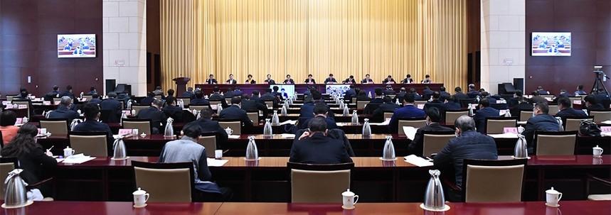市委召开疫情防控工作专题会议