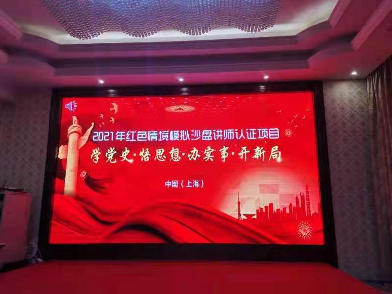 党建活动-淄博长青管理咨询有限公司